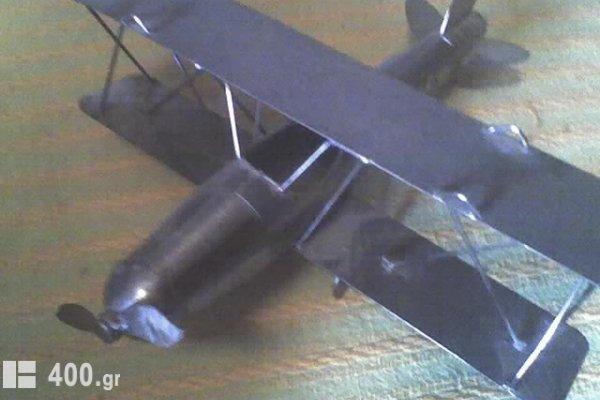Αεροπλανο  χειροποιητο TOY 1940