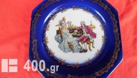 LIMOGES 22 Kar. Gold vintage πιάτο