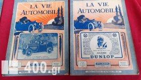 25 ΣΥΛΛΕΚΤΙΚΑ ΤΕΥΧΗ Γαλλικά περιοδικά για το αυτοκίνητο της δεκαετίας του '30.