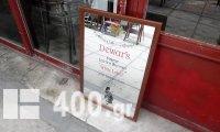 Διαφημιστικός καθρέφτης Dewar's.