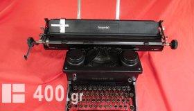 Γραφομηχανή IMPERIAL 58 αντίκα της δεκαετίας του'40.