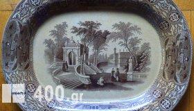 Πιατέλα αντίκα (1868)